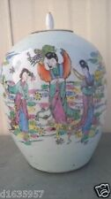 China Antique Pastel Porcelain Jar of tree beautiful women in ancient and poem