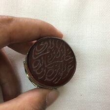 Men Islamic Ring Afghani Antique Agate خاتم عقيق احمر منقوش HOT Collection aqeeq
