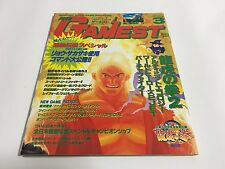 Gamest Magazine No.109 March 1994 Ryuko No Ken Eco Fighters Batsugun arcade
