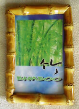 "Bamboo Root 4"" x 6"" Photo/Picture Frame-Natural Color"