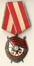 Russian Soviet Medal Order  Red Banner  Very Rare (#2137)