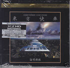 """""""Logic System - Orient Express"""" Japan K2HD CD Limited Numbered New Sealed"""