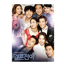 K-pop The Night Before the Wedding - O.S.T. (OSTM403)