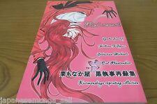 Doujinshi Kuroshitsuji Black Butler Grelle X William 180pages kurimonakaya Red r