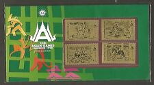 1998 THAILAND 13th ASIAN GAMES BANGKOK OFFICIAL REPLICA STAMP GOLD COLOR PACK 2