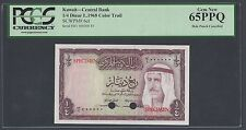 Kuwait 1/4 Dinar L1968 P6ct Specimen  Color Trial Uncirculated