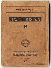 מקראות חדשות Lesebuch f. d. Holocaust überlebende Kinder in DP-Lagern, Mchn 1948