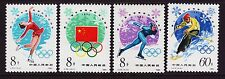 RPC OLYMPIA 1980 MER. 1590-93 **/MNH