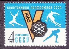 RUSSIA SU 1963 **MNH SC#2716 stamp, 5th Trade Union Spartacist Games.
