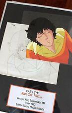 """Anime - Occhi di Gatto """"Cat's Eye"""" - (1982 Rare Cel Masterpiece)"""