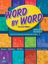 Word by Word by Steven J. Molinsky and Bill Bliss (2008, Paperback)