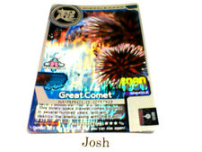 Animal Kaiser Evolution Evo Version Ver 6 Silver Card (M149E: Great Comet)