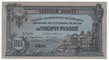 AWESOME SERIAL A2626 VLADIKAVKAZ RUSSIA 1000 RUBLES P#S596 with RAILWAY MAP 1918