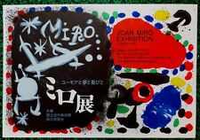 JOAN MIRO : JAPAN EXHIBITION # LITHOGRAPHIE # 1966 #