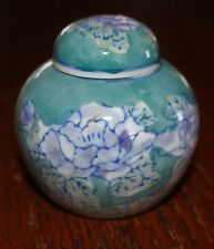 Lavender Buds and Seed  1/2 oz - and Miniature Porcelain Ginger Jar - Fragrance