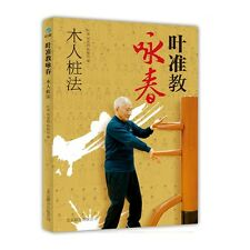 Learning Wing Chun Chinese Kung Fu book learn Chinese action culture book