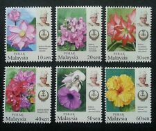 Malaysia Garden Flowers New Definitive Issue Perak Sultan 2016 (stamp) MNH