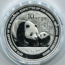 China 2011 Chinese Financial Workers' Union Panda Silver Coin 1 OZ 10 Yuan COA