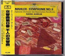 Mahler: Symphony No 8 - Kubelik DG JAPAN 1987 1st EDITION