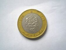 BI-METAL 10 DINAR COIN FROM MOROCCO-DATED-1995-nice