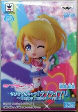 "BANPRESTO Love Live! Chibi Kyun Chara Happy maker! Vol.3 "" Eri Ayase "" Japan"