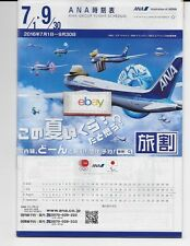 ANA ALL NIPPON AIRWAYS SYSTEM TIMETABLE  7/1/2016 787 VACATIONS