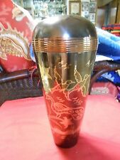 Magnificent BRASS Vase with Bird -Flowers-Peacock Design-Made in India......SALE