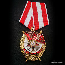 Order of the Red Banner First Soviet Military Decoration Russian Medal Copy::