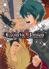 Togainu no Chi (Blood of the Reprimanded Dog) Doujinshi Gungi x Akira Egoistic B