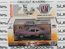 M2 MACHINES 1:64 Scale 2015 Detroit-Muscle R33 1970 OLDS OLDSMOBILE CUTLASS 442