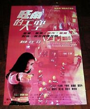 "Simon Yam Tat-Wah ""Man Wanted"" Christy Chung RARE 1995 HK Version POSTER C"