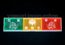 Japan Traffic Safety Omamori Car Reflector Sticker Amulet Lucky Charm Tengu