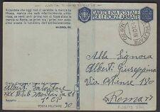 POSTA MILITARE 1943 Franchigia da PM 30 a Roma (FMB) Carta Ricongiunta