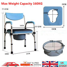 Height Adjustable Commode Chair Shower Stool Toilet Aid Seat Raiser With Armrest