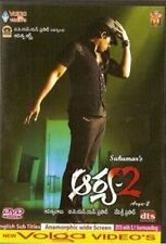 ARYA 2 (ALLU ARJUN, NAVADEEP) - TELUGU INDIAN MOVIE DVD