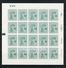 ISRAEL STAMPS 2012 SELF ADHESIVE 0.4 NIS BOOKLET 3rd MENORAH ISSUE THIRD