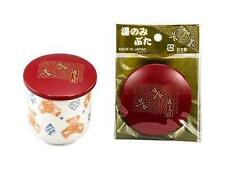 1x Japanese Plastic Cup Lid Cover Red Dragonfly #4392