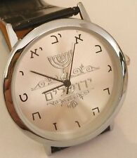 ISRAEL JUDAICA,  JERUSALEM ,HEBREW  ,ALEF BAIT WATCH, ,UNISEX WRIST WATCH,NEW