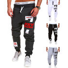Mens Trousers Sweatpants Harem Pants Slacks Casual Jogger Dance Sportwear Baggy