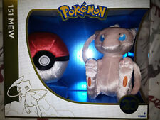 Mew and Genesect 20th Anniversary Plush