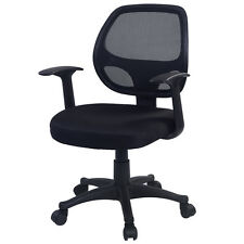 New Adjustable Ergonomic Mesh Swivel Computer Office Desk Durable Task Chair