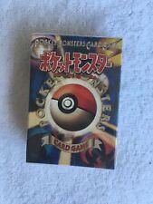 Pokemon Japan Pocket Monster Card Game New