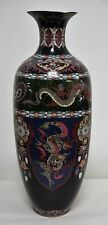Antique CHINESE CLOISONNE VASE Very Intricate with Dragons, 4 panels