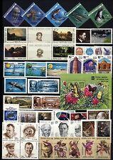 10344 RUSSIA 1991 Year Set MNH