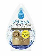 New Asahi Food & Health care Placenta Rich total aging pack gel 100g F/S