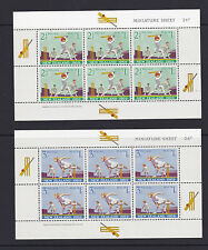 NEW ZEALAND 1969 Health Cricket Minisheet MNH SGMS902