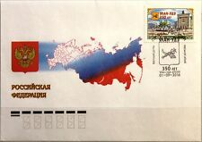 RUSSIA RUSSLAND 2016 2354 350th Foundation Anniversary of Ulan-Ude City FDC