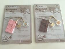 Rilakkuma Chocolate And Coffee Keychain Charm (PINK LAST IN STOCK)