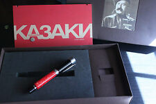 DELTA COSSACKS LIMITED EDITION FOUNTAIN PEN