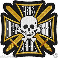 Patch (chevron) Symbol from a flag general Baklanov lieutenant general Russian.